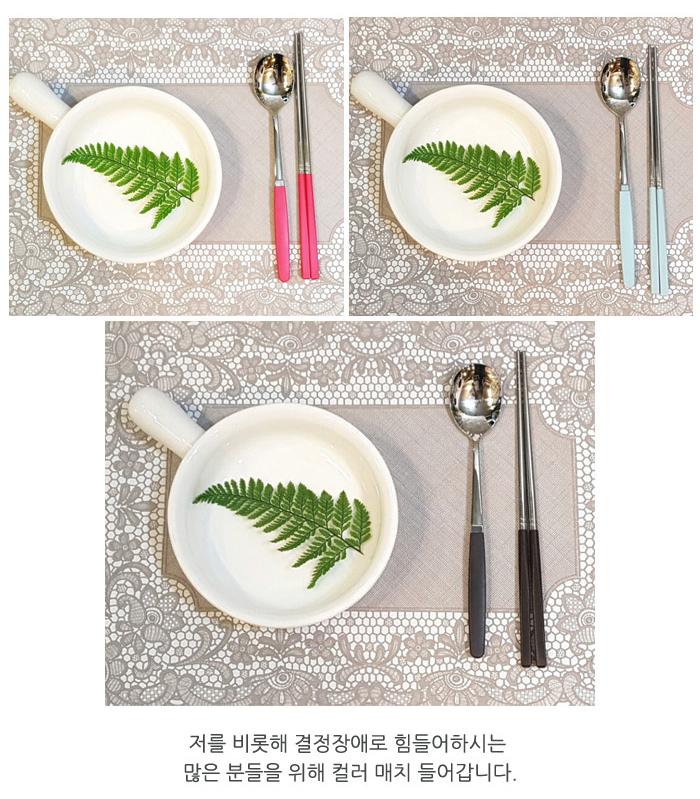 집밥 수저 1인 세트 특가 숟가락+젓가락 - 오리엔탈무드, 4,500원, 숟가락/젓가락/스틱, 숟가락/젓가락 세트