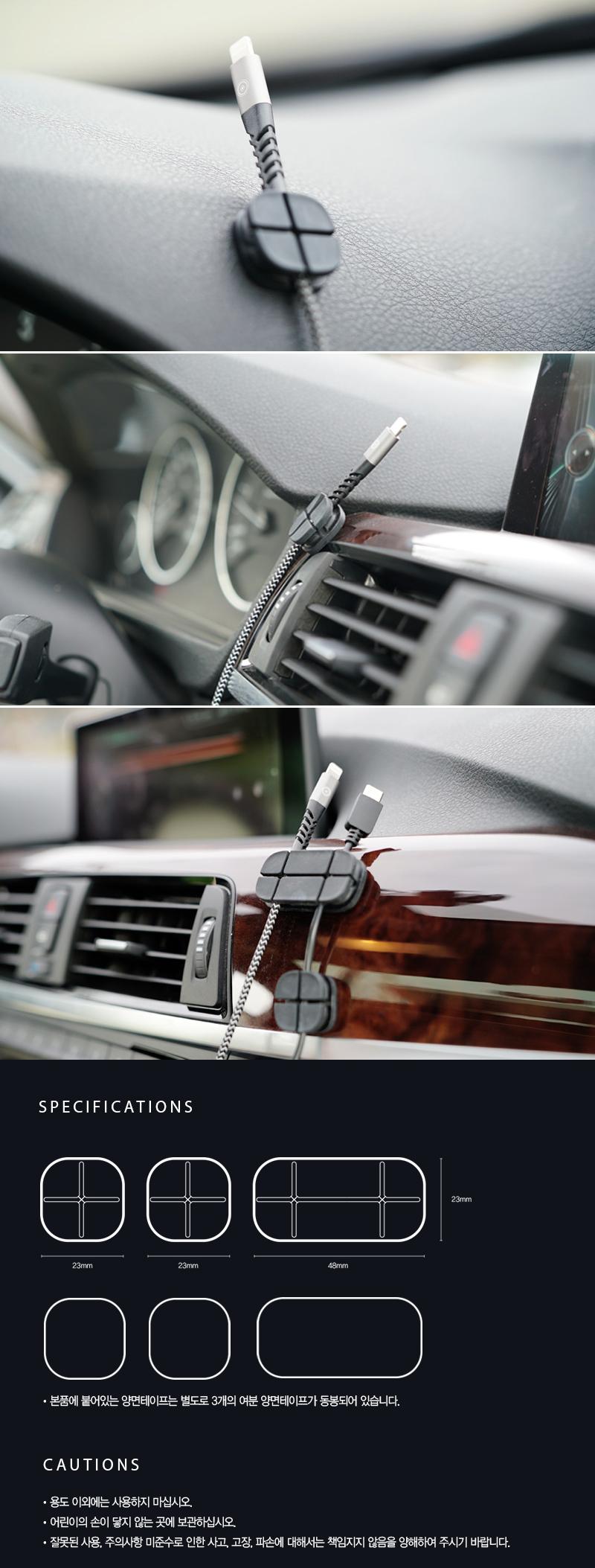 와플 케이블 선정리 클립 각종 케이블 정리정돈에 딱 - 훠링, 5,800원, 자동차용품, 기타용품