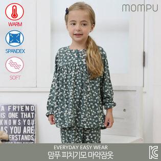 맘푸(4~10세) 피치기모 아동 마약잠옷 팝콘플라워차콜