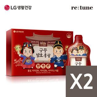 [LG생활건강] 리튠 궁중 발효 홍삼(30포/1개월분)x2개