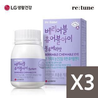 [LG생활건강]리튠 베리어블 츄어블 아이 블루베리(60정/2개월분)x3개