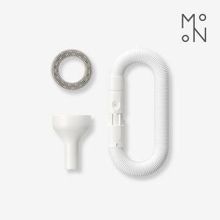 [5% 할인]모온 오비큠 전용 이지클린세트