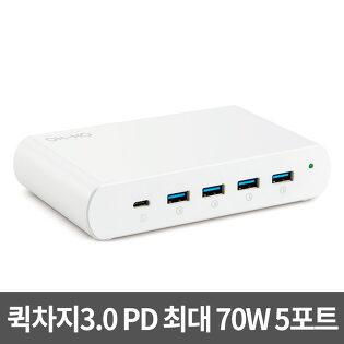 [오호] MCL101퀵차지3.0 초고속 USB 5포트 멀티충전기 + 케이블증정