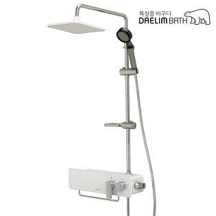 대림바스 욕실 수납형 샤워기 해바라기 샤워기 DL-YB9B10