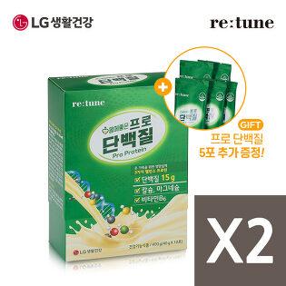 [LG생활건강]리튠 몸에 좋은 프로단백질 (40gX10포) 2박스