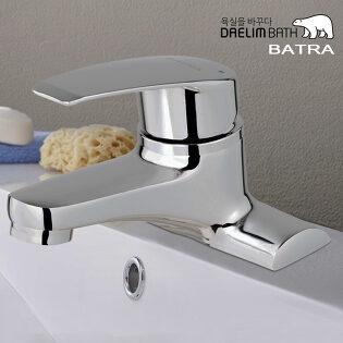 대림바스 바트라 세면기수전 세면대수전 욕실수전 BFL-311