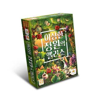 [만두게임즈] 이상한 정원의 앨리스 보드게임