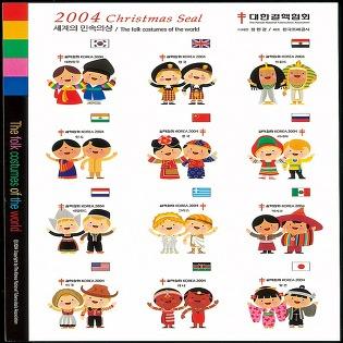 [대한결핵협회 크리스마스 씰] 2004년 세계의 민속의상