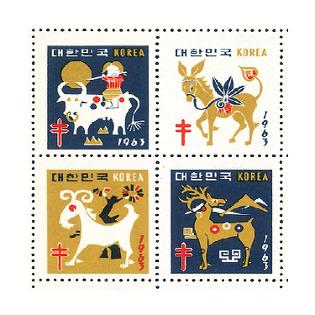 [대한결핵협회 크리스마스 씰]1963년 소, 말, 사슴, 염소 4종 (청색)