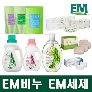 [공식판매] EM발효 고농축 세탁세제/섬유유연제/주방세제/EM발효 비누x 10개