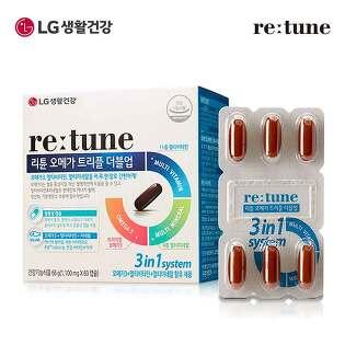[LG생활건강]리튠 오메가트리플더블업 2개월분X1박스