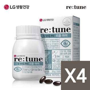 *[LG생활건강] 리튠 아이(60캡슐/1개월분)x4개