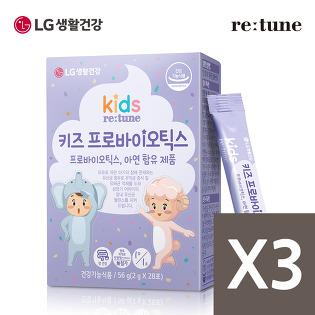 [LG생활건강]리튠 키즈 프로바이오틱스(28포/1개월분)x3개