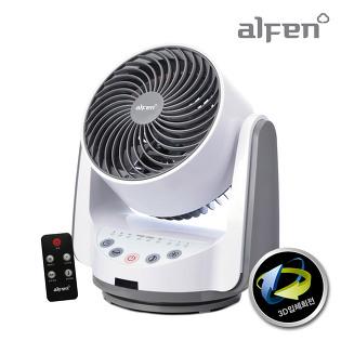 보국 알펜(Alfen) 상하좌우 3D 리모컨 에어써큘레이터 ALF-1578CB