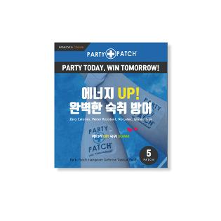 [파티패치]에너지Up! 숙취 예방을 위한 패치(5pack)