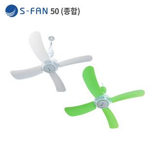 타프팬 실링팬 캠핑선풍기 천장 천정 선풍기 S-FAN 50