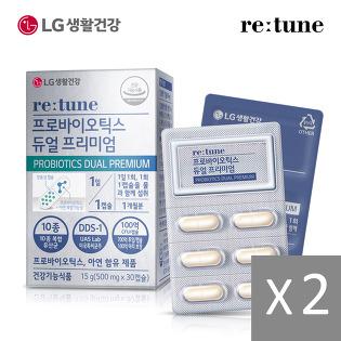 [LG생활건강]리튠 프로바이오틱스 듀얼 프리미엄 기획(30캡슐/1개월분)x2개