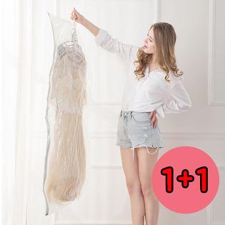 주부9단 의류 옷걸이 밸브옷걸이형 압축팩 1+1