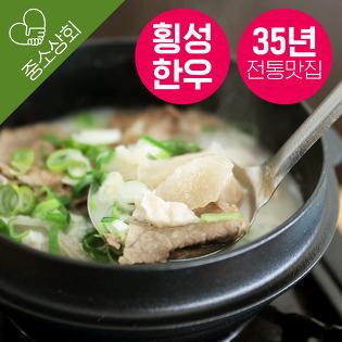 26년전통 맛집 귀빈정 수제 한우곰탕 2.4kg (600g x 4팩)