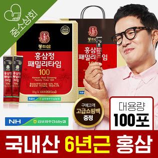 동의삼 홍삼정 패밀리 100포