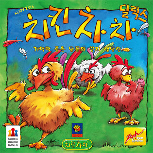 [무배] 치킨차차 딜럭스