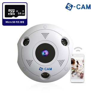 홈캠 360도 카메라 IP카메라 웹캠 가정용 회사용 업소용 CCTV S-CAM360
