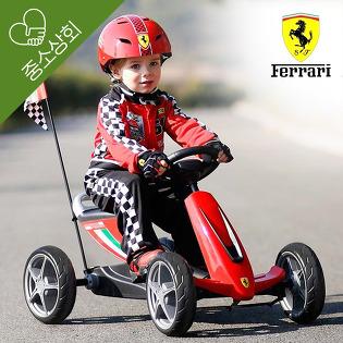 페라리 어린이 아동 키즈 유아용 자전거 4발 고카트 어린이날선물