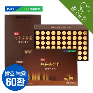 충북인삼농협 발효녹용홍삼환(60환)+쇼핑백포함